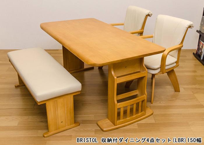Bristol ダイニングベンチ Htt 05brnaを激安で販売する京都の村田家具