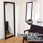 【壁掛けタイプ】WILMA ジャンボミラー(DBR・WH・NA)