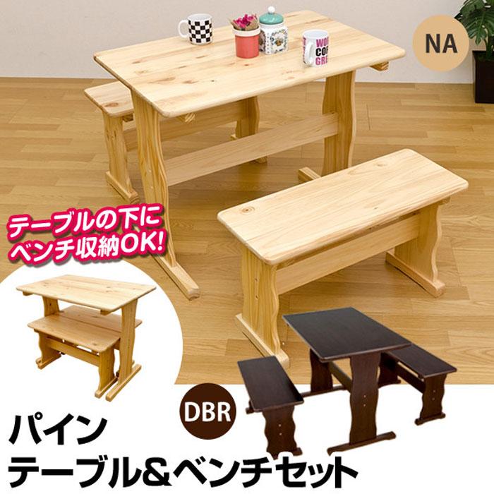 パインテーブル&ベンチ2脚セット SAN-008P