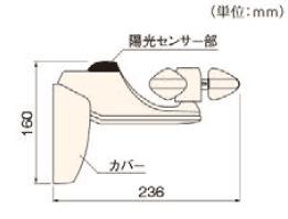 タチカワ オーニング サンシェスタII用オプション 風力 陽光センサー