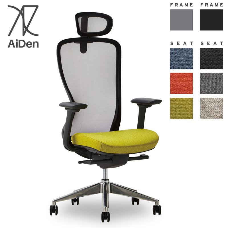 オフィスチェア AiDen アイデン ヘッドレスト付き 肘付き A03-E パソコンチェア ADファインメッシュ
