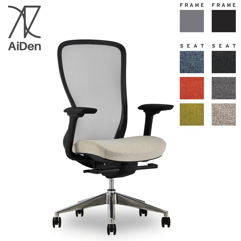 オフィスチェア AiDen アイデン 肘付き A03-E パソコンチェア ADファインメッシュ