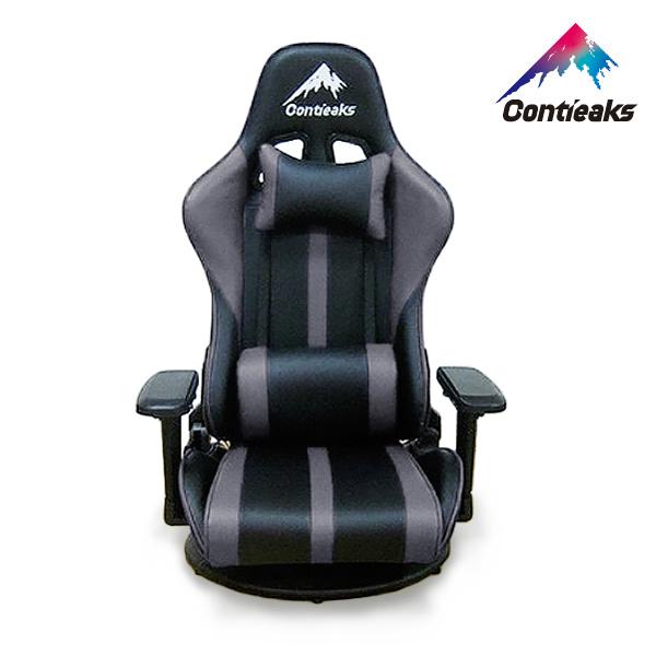 Contieaks コンティークス ゲーミングチェア Roussel ルセル・座椅子 グレー 4Dアーム