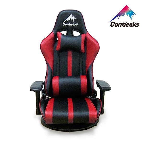 Contieaks コンティークス ゲーミングチェア Roussel ルセル・座椅子 レッド 4Dアーム