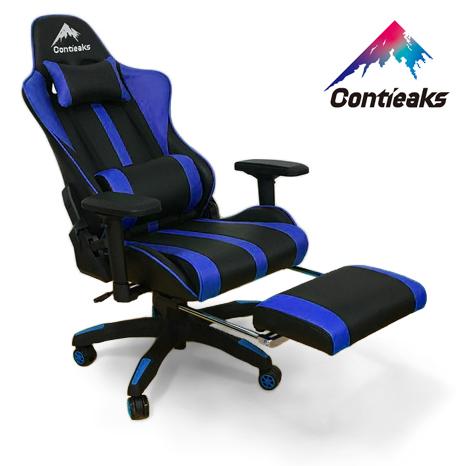 Contieaks コンティークス ゲーミングチェア Roussel ルセル・オットマン ブルー 4Dアーム