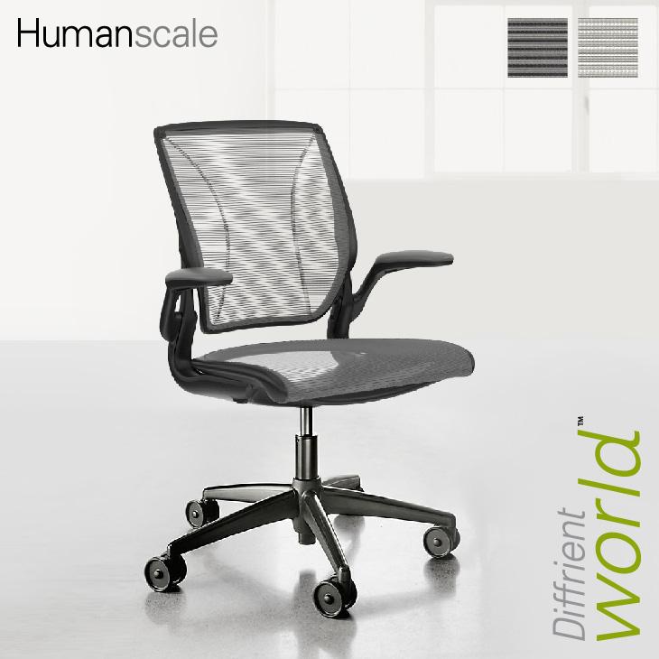 HUMANSCALE ヒューマンスケール ワールドチェア オールメッシュ オフィスチェア WORLD