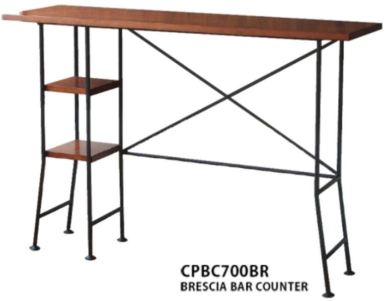 カウンターテーブル 収納 ハイテーブル ブレシア  CPBC700BR