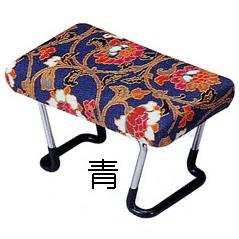 らくらく正座椅子 ワンタッチ型 D-7 青