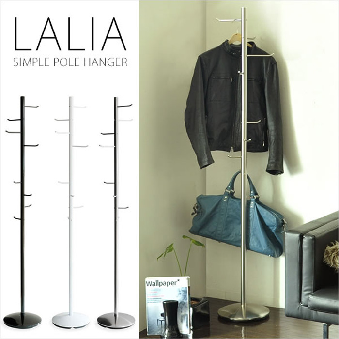 LALIA ポールハンガー AR-P017