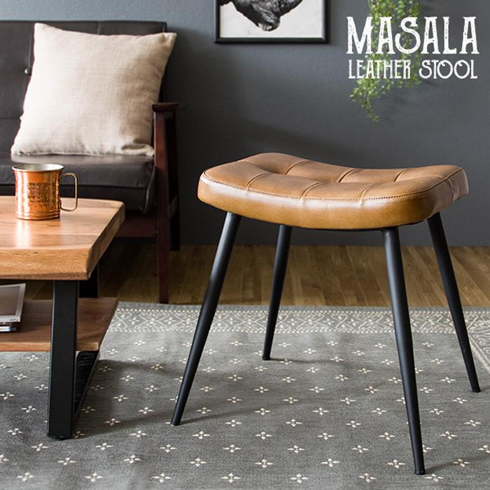 スツール MASALA マサラ BCW-M4346