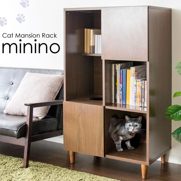 minino キャットマンション CR-700