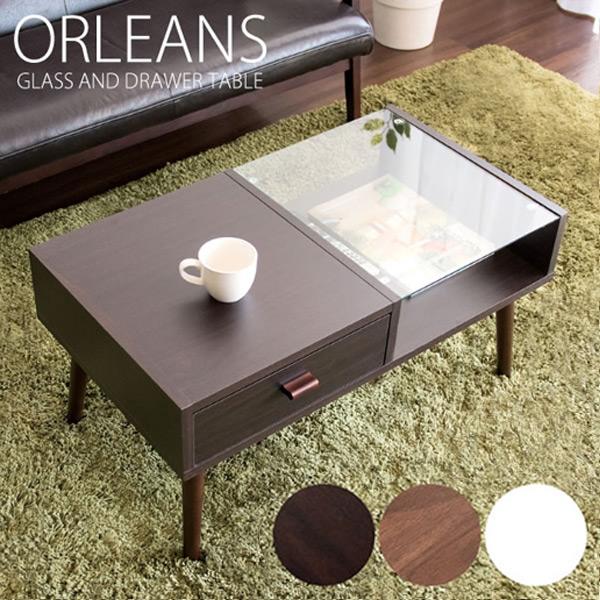 ORLEANS センターテーブル CT-845