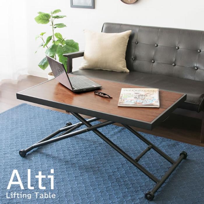 リフティングテーブル Alti(アルティ)CT-L930