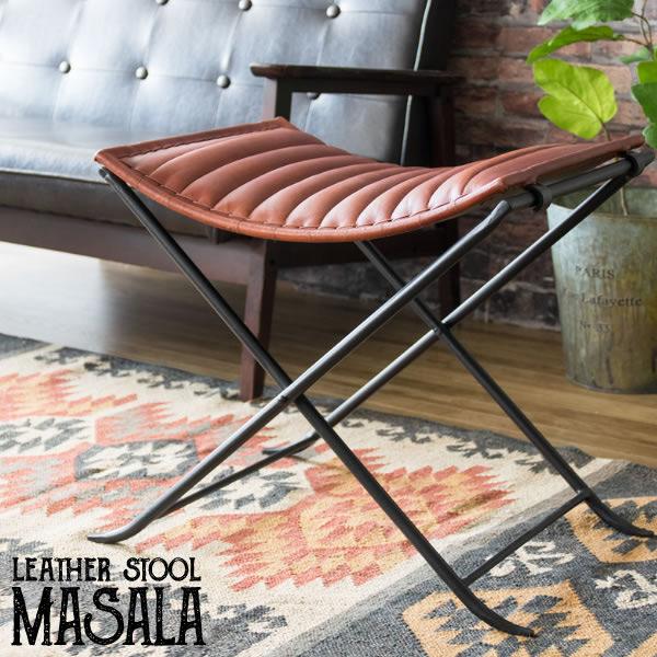 スツール MASALA(マサラ) CH-M5045