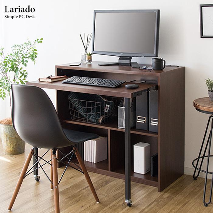 シンプルPCデスク Lariado DT-1002
