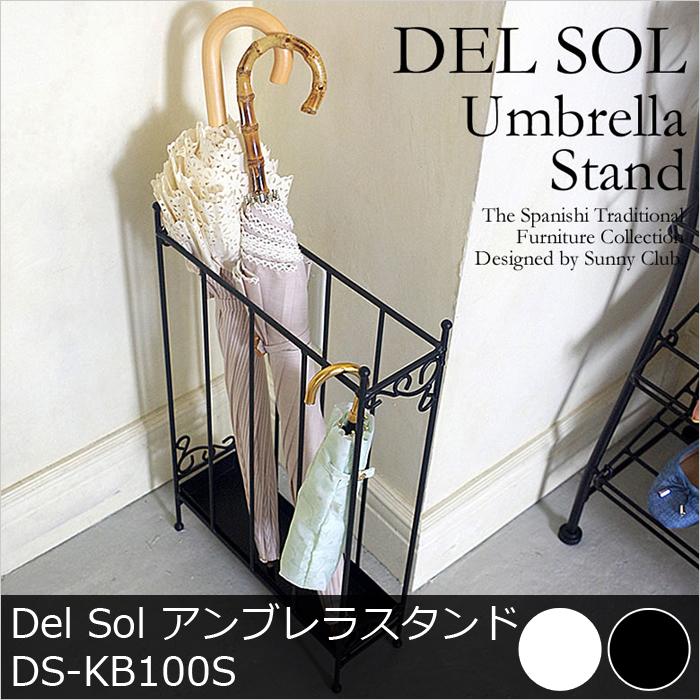 【スパニッシュテイストで細い曲線のラインアートが可愛い】Del Sol アンブレラスタンド DS-KB100S