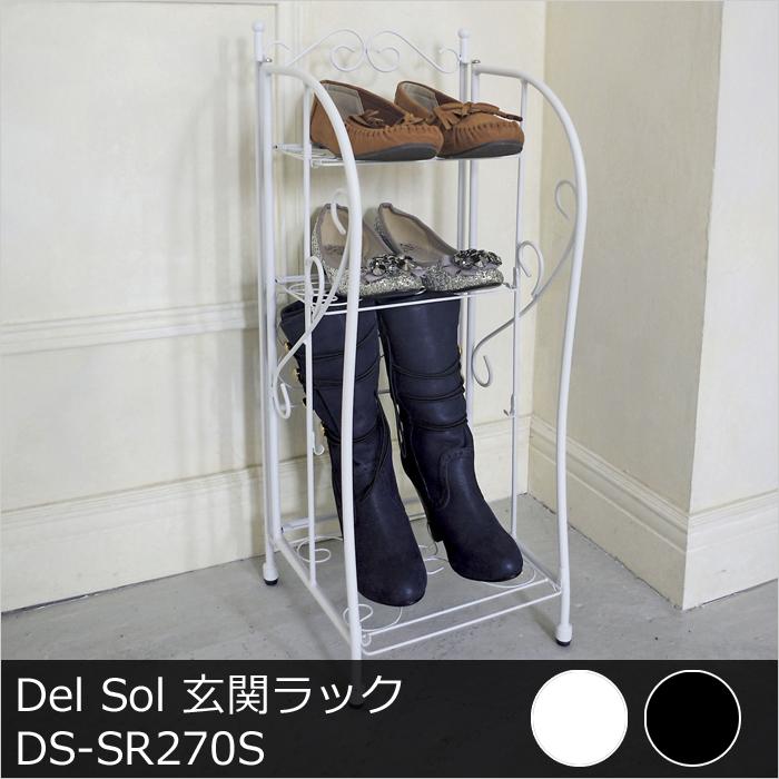 【スパニッシュテイストで細い曲線のラインアートが可愛い】Del Sol 玄関ラック DS-SR270S