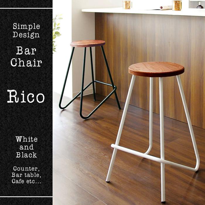 【ヴィンテージ加工が施された趣のある天然木の座面】バーチェア Rico(リコ) KNC-A100
