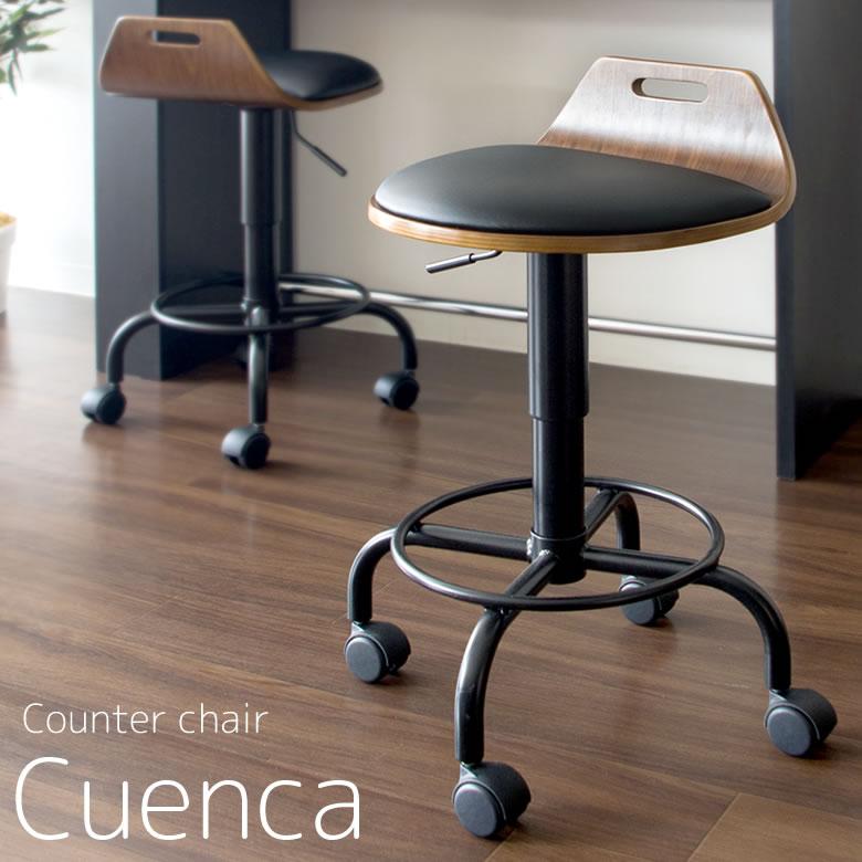 カウンターチェア Cuenca クエンカ KNC-J240