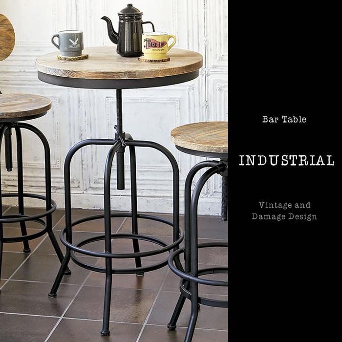 バーテーブル INDUSTRIAL(インダストリアル) KNT-A401