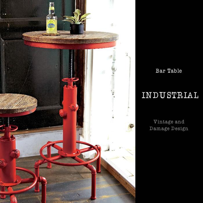 バーテーブル INDUSTRIAL(インダストリアル) KNT-A801