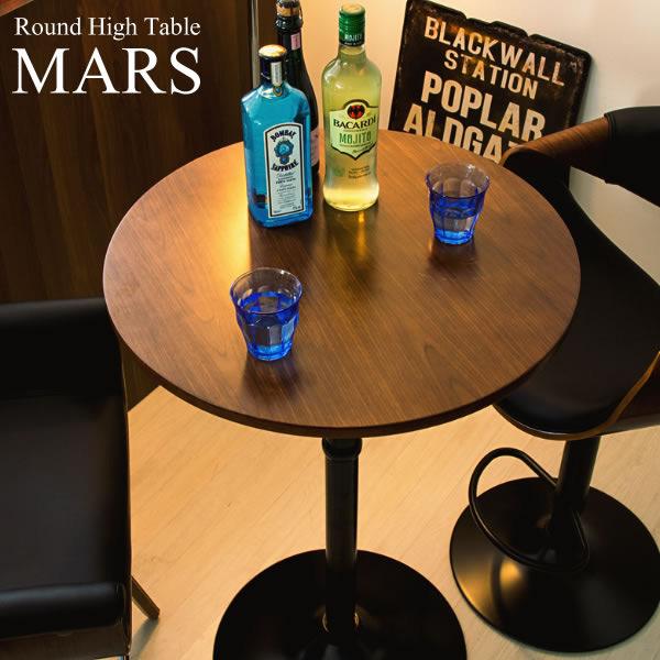 ハイテーブル MARS(マルス) KNT-J1062