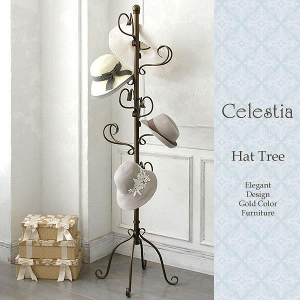 ハットツリー Celestia(セレスティア) P-1800