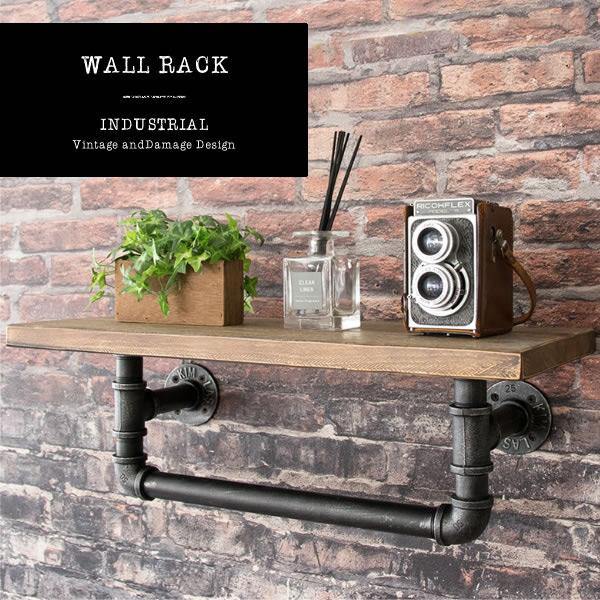 ウォールラック INDUSTRIAL(インダストリアル) RK-A100