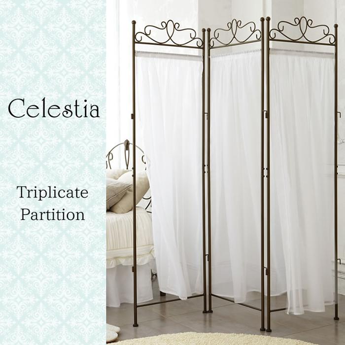 【曲線をあしらった装飾の洗練されたデザイン、心地よさを醸し出すアンティークゴールドが人気】パーテーション Celestia (セレスティア) SK-1700