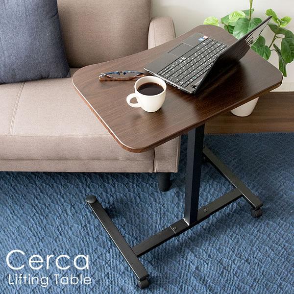 昇降テーブル Cerca(セルカ) LT-920