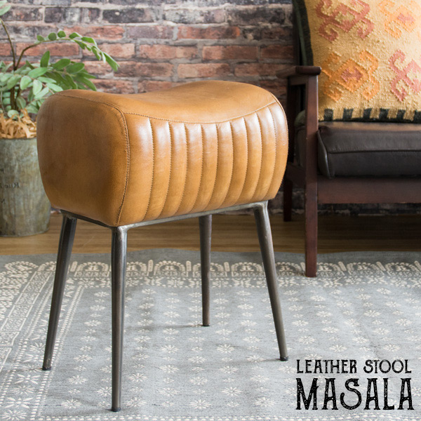 スツール MASALA(マサラ) BCW-M3950