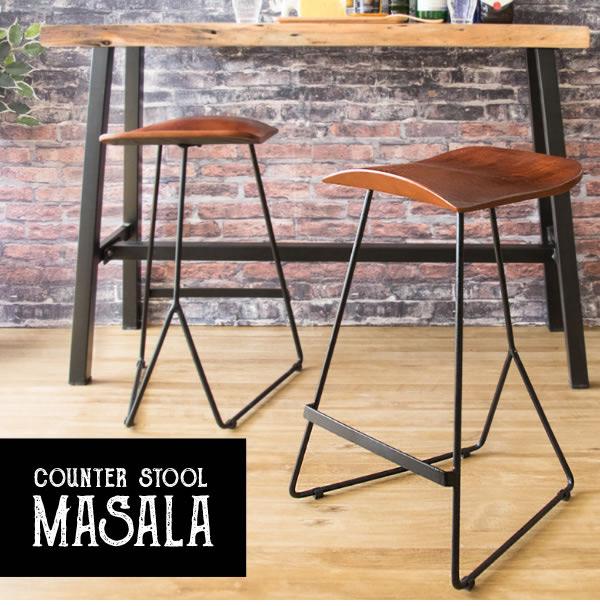 カウンタースツール MASALA(マサラ) KNC-L610