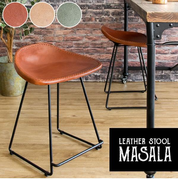 スツール  MASALA マサラ  KNC-M460