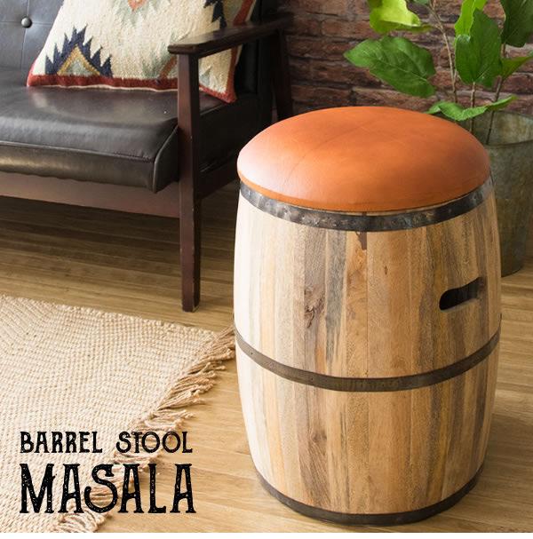 スツール MASALA(マサラ) CH-L3650