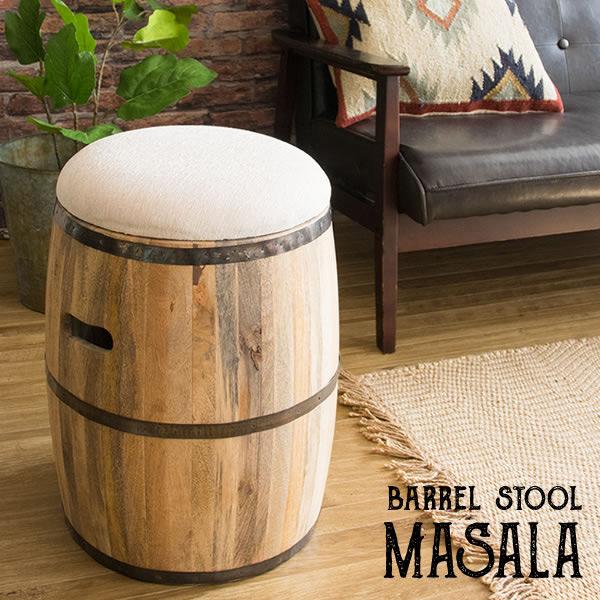 スツール MASALA(マサラ) CH-L3651