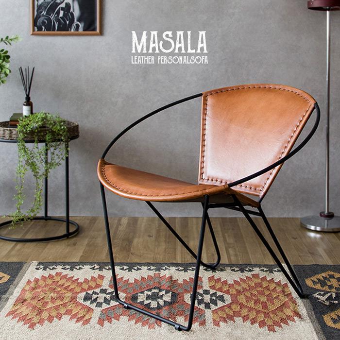 1Pソファ MASALA マサラ SF-M2109