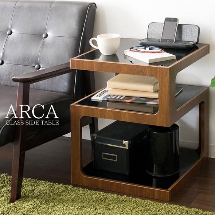 サイドテーブル アルカ ST-403