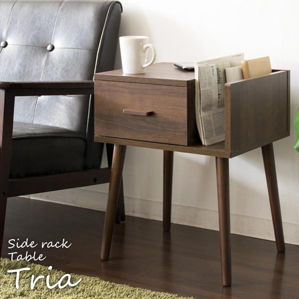 サイドラックテーブル TRIA(トリア) ST-435