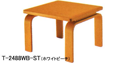 【曲木の脚に直線の天板】サラ サイドテーブル T-2489WB-NT