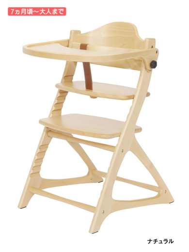 【デザイン性と安全性を兼ね備えた世界モデルのベビーチェア】マテルナ テーブル&ガード